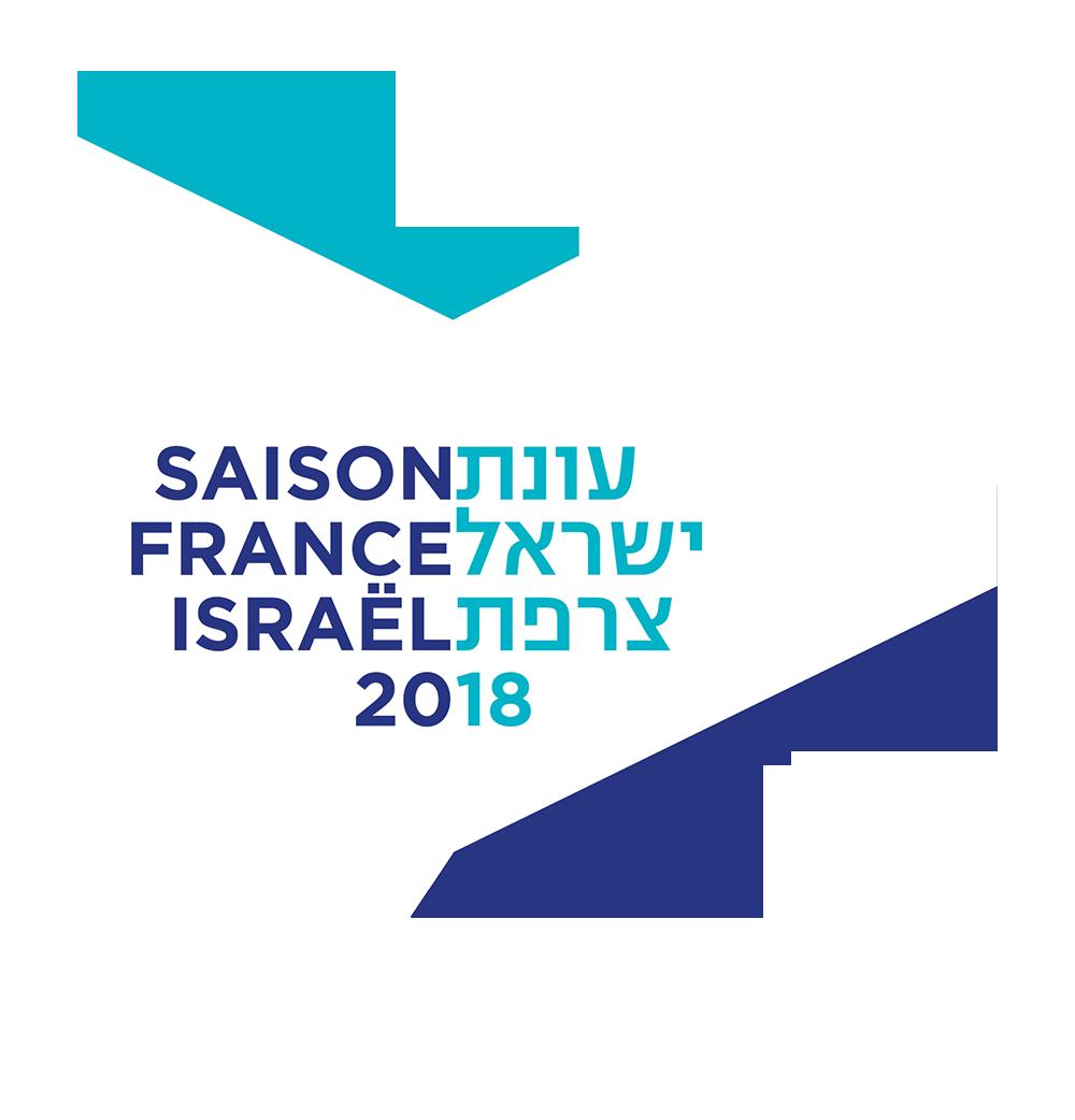 logo-france-israel-2018