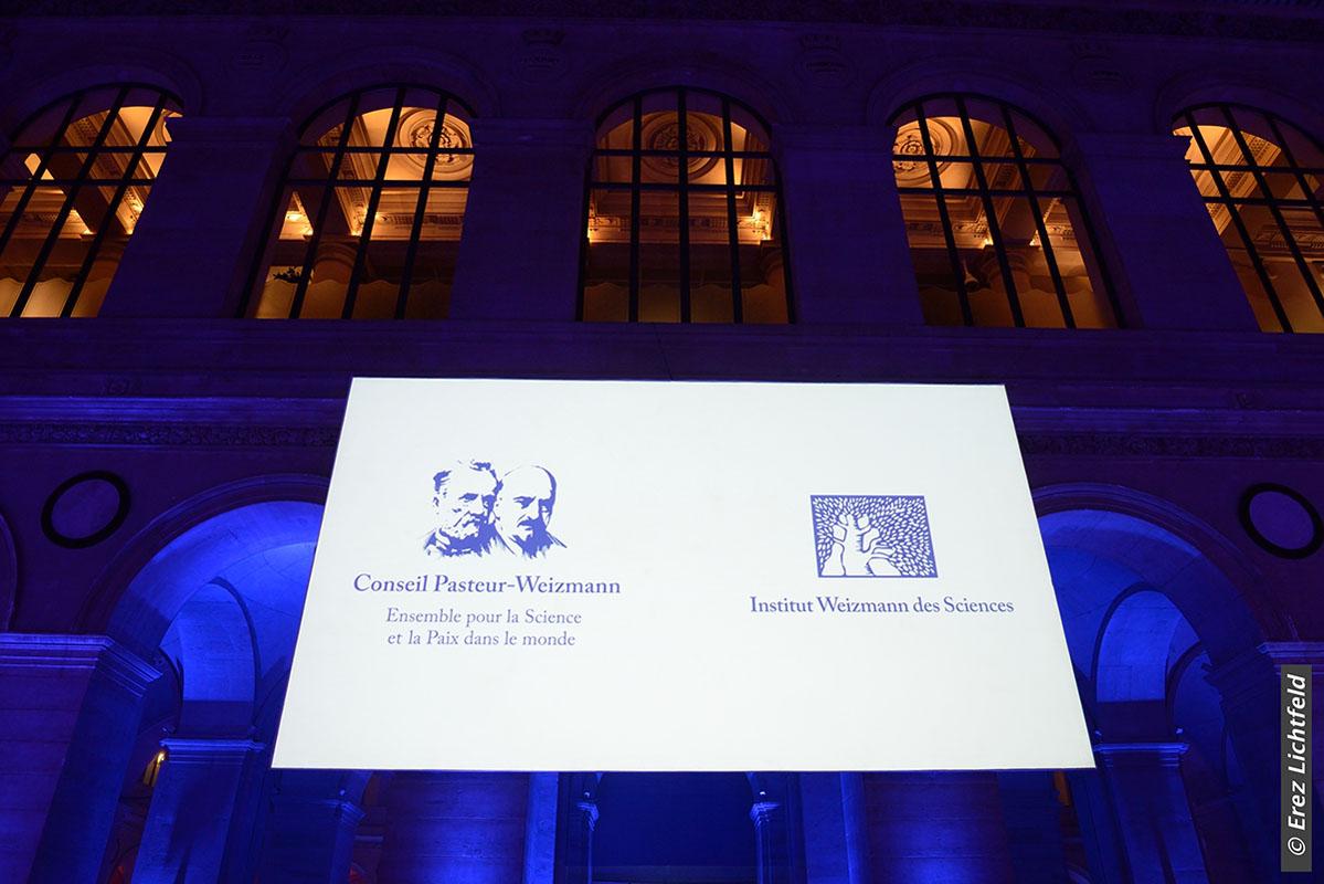 Devanture du Gala du Conseil Pasteur-Weizmann