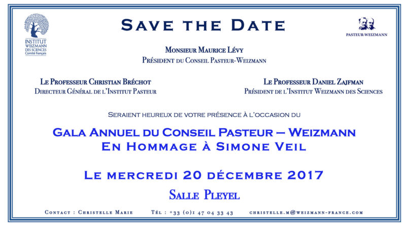 save-the-date-20-12-17